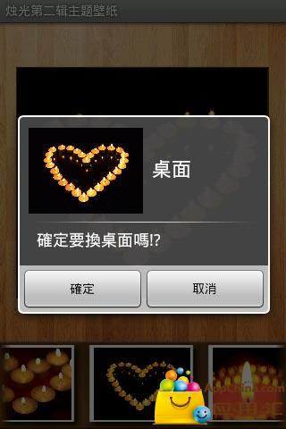 烛光第二辑主题壁纸 個人化 App-愛順發玩APP