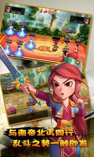 倚天屠龙|玩網游RPGApp免費|玩APPs