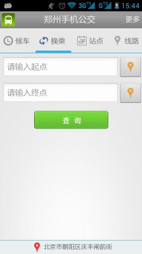 郑州手机公交 生活 App-愛順發玩APP