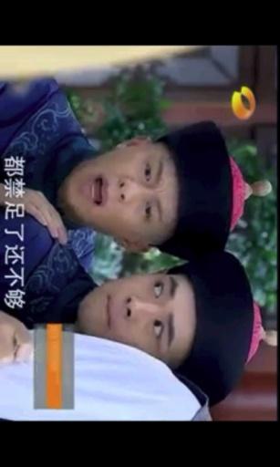 新华电视截图1