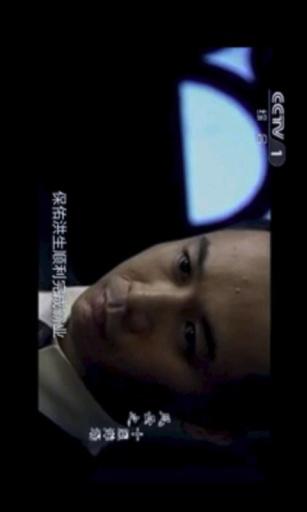 新华电视截图3