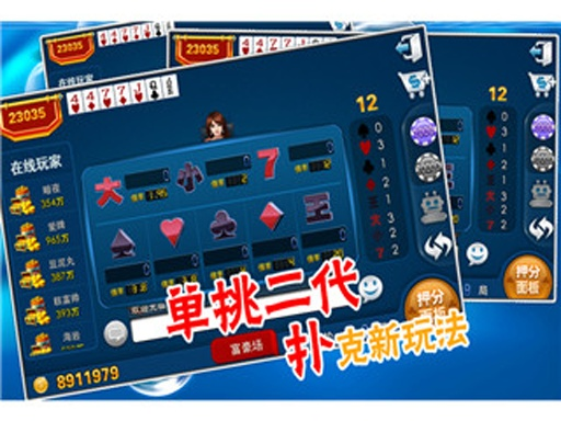 玩免費棋類遊戲APP|下載街机单挑王 app不用錢|硬是要APP