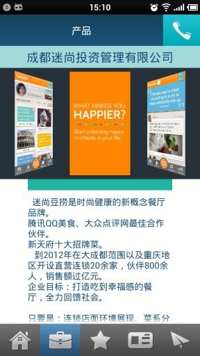 云波软件|玩新聞App免費|玩APPs