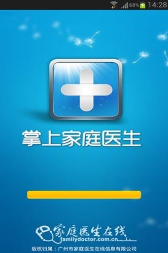 安全期测试 社交 App-癮科技App