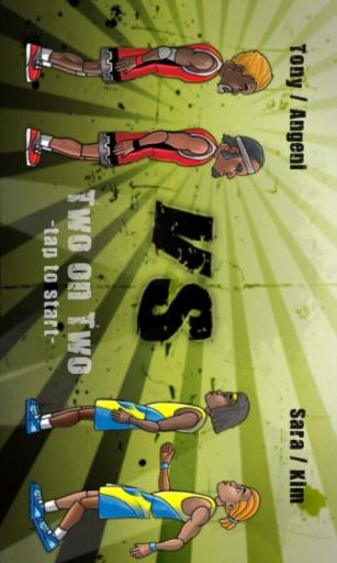 街頭暴力籃球 - 遊戲天堂