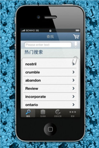 【免費生產應用App】英汉字典-APP點子