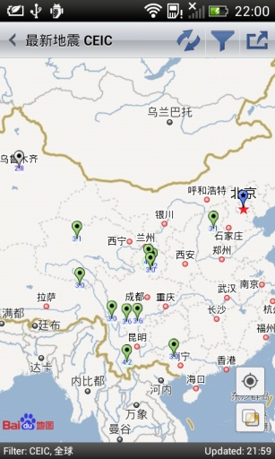 地震讯息 百度地图版截图3