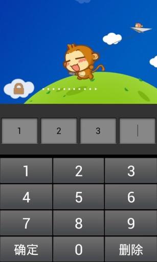嘻哈猴动态锁屏|玩工具App免費|玩APPs