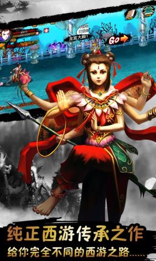 江湖行|玩網游RPGApp免費|玩APPs