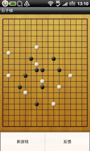五子棋-好玩单机游戏