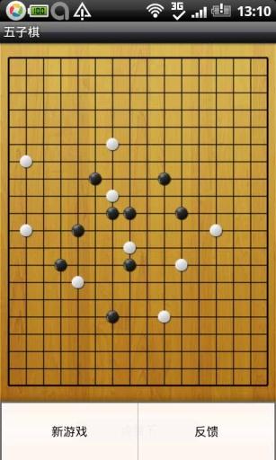 玩棋類遊戲App|五子棋-好玩单机游戏免費|APP試玩