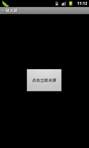 Best Lockscreen Cydia Tweaks for iOS 7.x to Add Cool ...