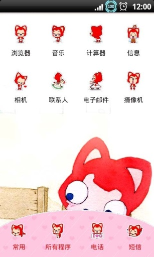 YOO主题-阿狸的世界你不懂第7季截图2