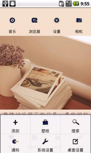 【免費工具App】YOO主题-剩下的回忆-APP點子