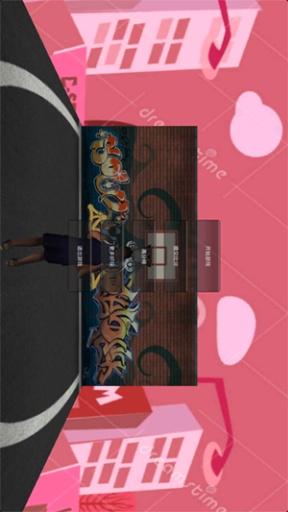 无尽投篮3D|玩體育競技App免費|玩APPs
