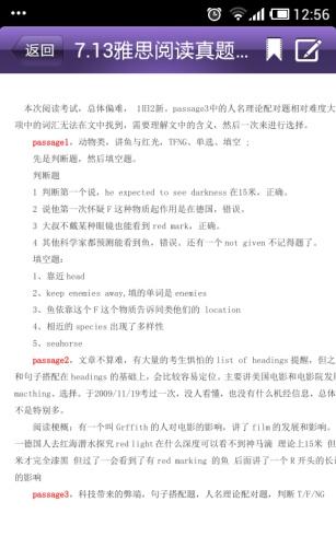 环球雅思考试英语真题截图3