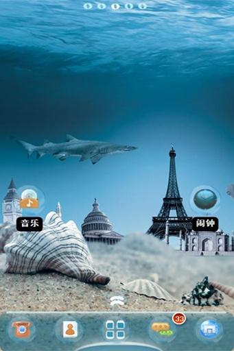 宝软3D主题-海底世界 工具 App-愛順發玩APP