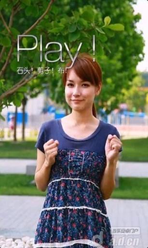 《真人美女互动》游戏是国内第一款采用真人视频