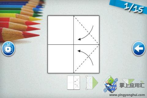 折纸教室2截图2