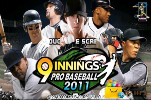 职业棒球联赛2011 9 Innings Pro Baseball 2011截图3