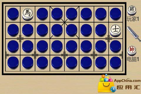【免費棋類遊戲App】中国象棋——暗棋-APP點子