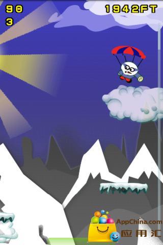 重力感应降落伞免费版截图3