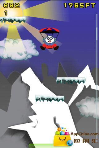 重力感应降落伞免费版截图4