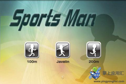 玩免費體育競技APP|下載体育达人 app不用錢|硬是要APP