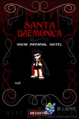 圣诞老人的僵尸宾馆