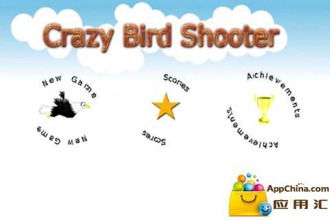 疯狂的小鸟杀手
