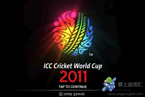 2011板球世界杯