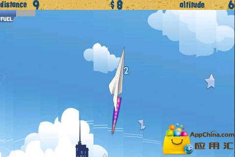 【免費益智App】滑翔纸飞机试玩版-APP點子