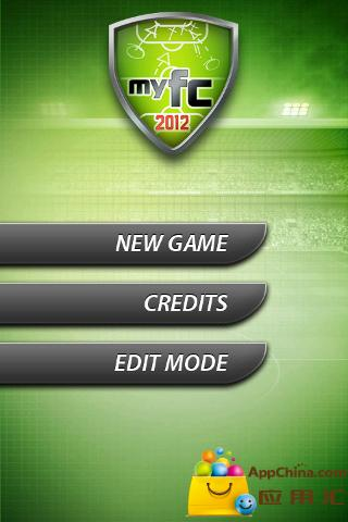 Rocking Soccer 足球經理遊戲 - Rocking Soccer Football Manager ...