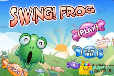 弹跳青蛙 動作 App-癮科技App