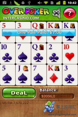 扑克游戏2