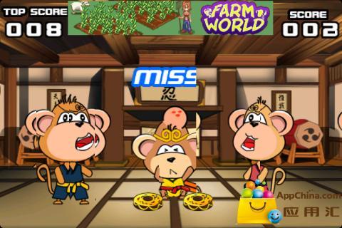 功夫猴子的忍道截图2