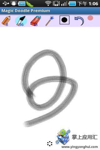 魔术涂鸦高级版 生活 App-癮科技App
