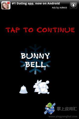 兔子跳铃铛