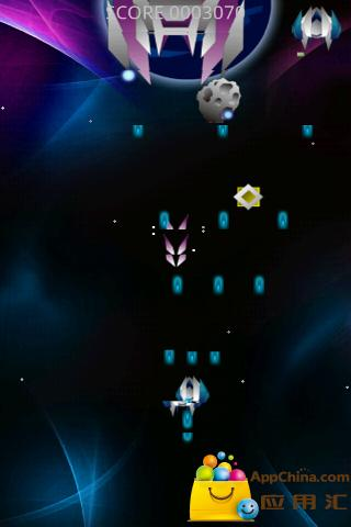 银河镭射截图3