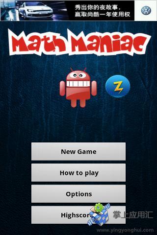 免費終極鬧鐘 + 計時器 - Google Play Android 應用程式