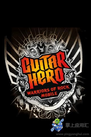 吉他英雄6之摇滚战士