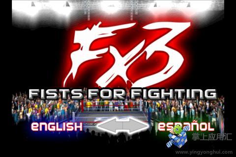 最強拳擊手之義大世界- YouTube