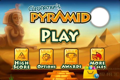 埃及艳后的金字塔纸牌 Cleopatra's