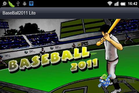 棒球2011试玩版