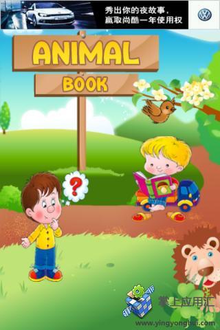 动物书|玩益智App免費|玩APPs