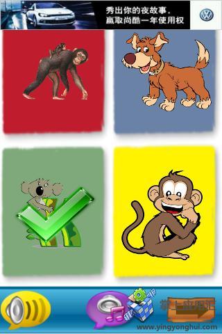 玩免費益智APP|下載动物书 app不用錢|硬是要APP