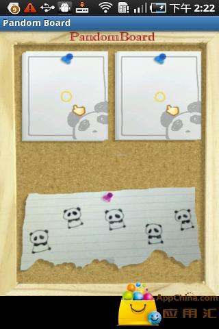 熊猫决策者