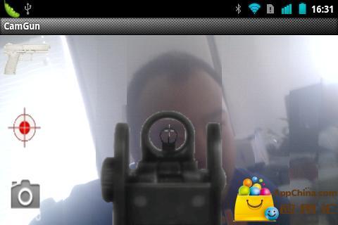 摄像头射击截图2