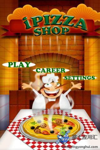 美食嚐鮮   台中霧峰再訪PizzaApp / 歐式窯烤披薩專賣店@ 食餓不赦 ...