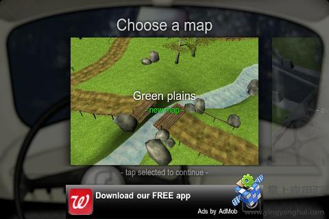 玩賽車遊戲App|手指赛车免費|APP試玩